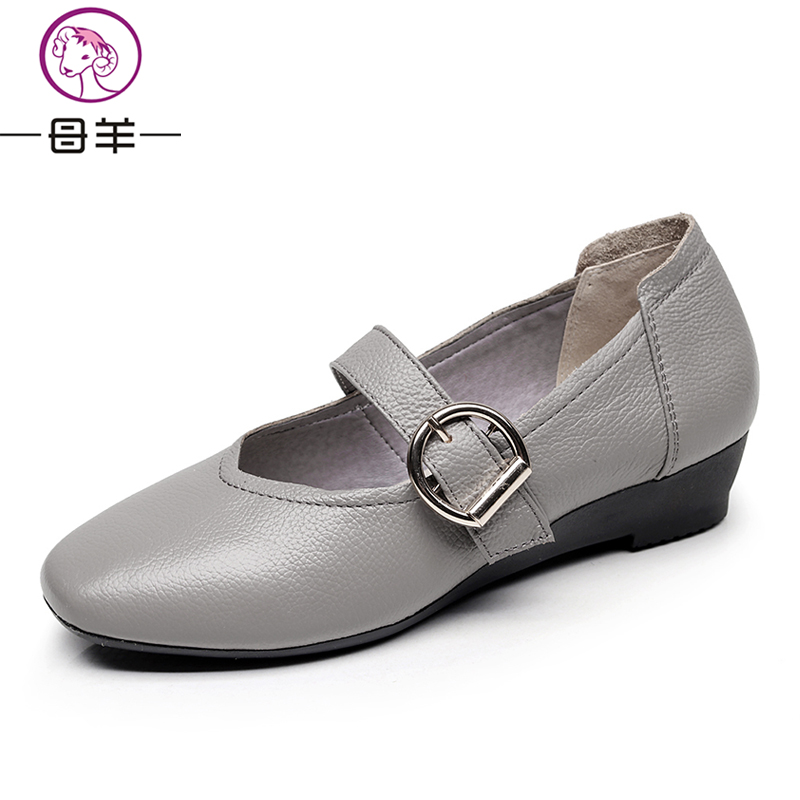 MUYANG Wanita Mary Janes Sepatu Wanita Wedges Musim Semi Dan Musim - Sepatu Wanita - Foto 3