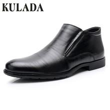 KULADA nowe buty męskie buty skórzane buty biznesowe wiosna i jesień formalne sukienka czarne buty mężczyźni krótki pluszowe klasyczne buty tanie tanio Podstawowe CN (pochodzenie) ANKLE Stałe Dla dorosłych Szpiczasty nosek Zima Med (3 cm-5 cm) 72-3 72-3F Pasuje prawda na wymiar weź swój normalny rozmiar
