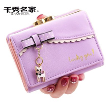 QXMINGJIA Latest Lovely Leather short Women Wallet Fashion Girls Change Clasp Purse Money Coin Card Holders lady wallets