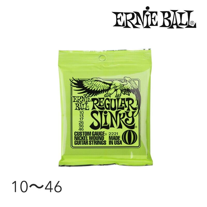 Original Ernie Ball 2221 Nickel Regular Slinky Electric Guitar Strings Wound Set, .010 - .046 цена