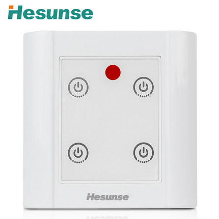 86HY-B4 Free Shipping 86X86 Four Ways IR Remote Control Wall Switch For Exhibition Hall new free shipping 86hy f4 220v four way hesunse 86x86 ir remote control switch for lighting exhibition hall