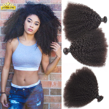 Brazilian Afro Curl Hair , Afro Kinky Curly Hair 3pcs Human Hair Weave Bundles Top Natural Hair Extensions For African American