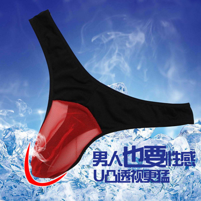 2018 New Arrival Direct Selling Spandex Solid Men Sexy Underwear Yarn Transparent Men's Triangle Sets Underwear men C2032