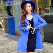 dabuwawa outerwear 2017 autumn winter big turn down collar slim waist thick warm long solid woolen coat female wholesale