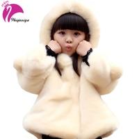 Children Girls Winter Fur Coat New 2016 Fashion Design Hooded Thick Fake Fur Baby Jacket Solid