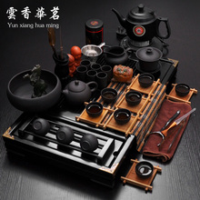 A complete set of yixing purple sand pot cup of kung fu Tea tray solid wood The tea ceremony tea sea ceramics