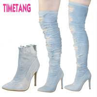 Unique 2017 Cool Broken Holes Sexy Pointed Toe High Thin Heel Ripped Jeans Cowboy Boots Women Boots Sping/Autumn/Winter Shoes