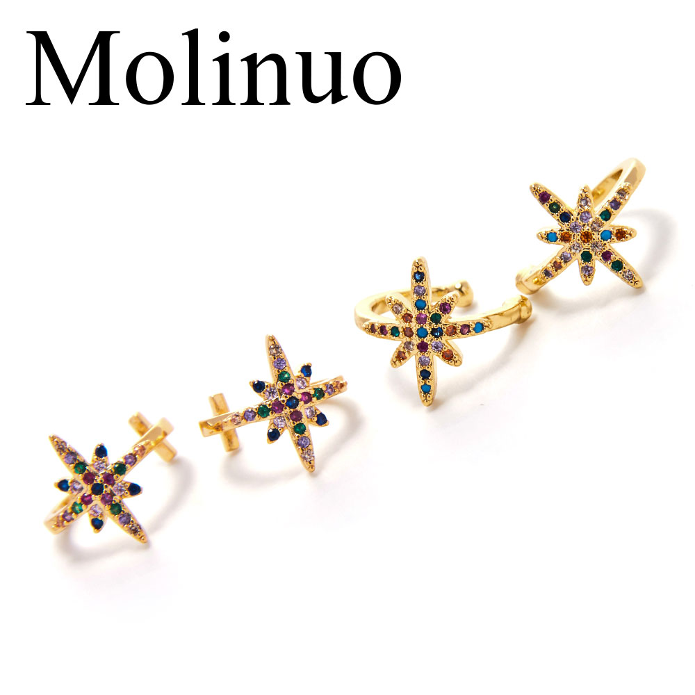 Molinuo pave rainbow colorful cz clip earring for girl women gift star northstar shape gorgeous trendy jewelry