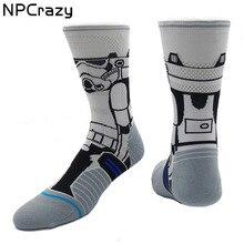 StormTrooper Star Wars Socks Nylon Rush Running Socks Ankle Protection Compression Socks for Men