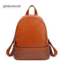 Qinranguio рюкзак Для женщин Новинка 2017 года заклепки кожаный рюкзак Японии и корейский стиль Для женщин рюкзак мешок школы Бесплатная доставка