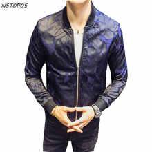 Designer Jacket Patterns Blue Black 2017 New Autumn Club Patty Baroque Bomber Jackets Men Jacquard Club Outfit Men Slim Fit 4XL - DISCOUNT ITEM  49% OFF Men\'s Clothing