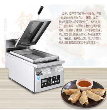 цена на 2020 Newest Arrival Commercial Electric Automatic Cooker Countertop Fryer Dumpling Frying Machine