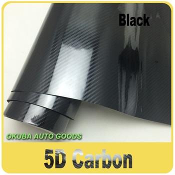 Super Glossy 5D carbon Fiber Air Free Channel Fiber  FREE SHIPPING 5D Carbon  Car Wrapping Film  Size: 1.52x20m