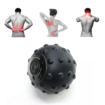 4 Gear Position High Intensity Electric Vibrating Massage Ball Fascia Fitness Balls Sports Training Tools Relief Pain Of Back