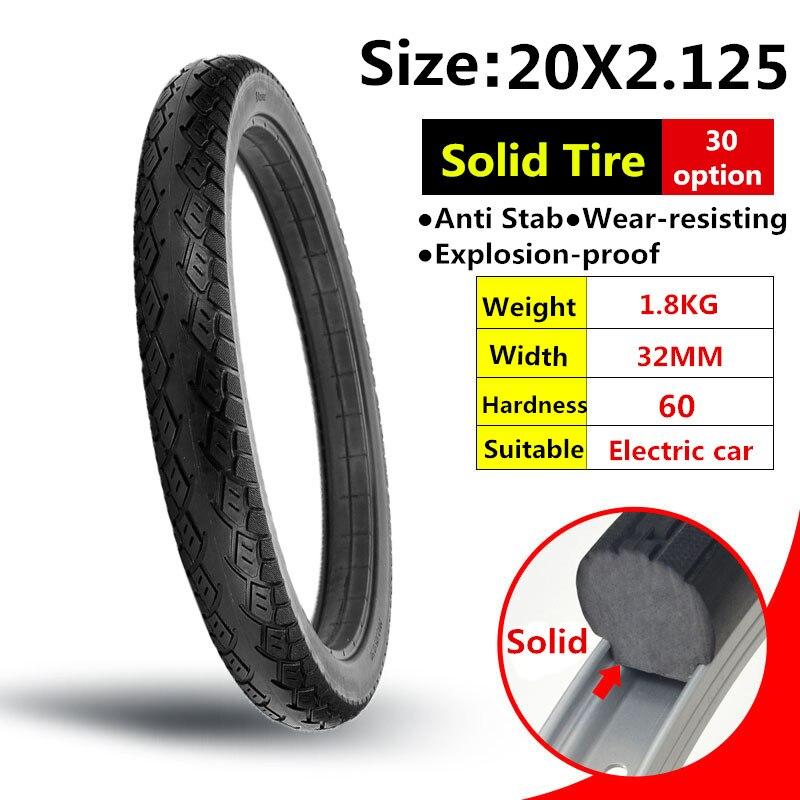 20*2,125 электрические твердые шины Gocart литейные шины 20X2.125 твердые шины для электромобиля твердые шины