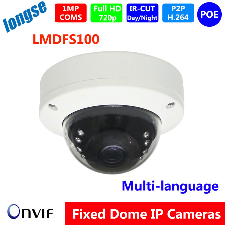 ФОТО 1MP mini IP Camera 720P 12pcs leds Securiy Dome HD Network CCTV IP Camera Support Phone Android IOS P2P ONVIF2.0
