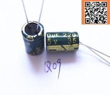 12 шт./лот Q09 низким ESR/импеданс высокая частота 35 В 220 мкФ алюминиевый электролитический конденсатор Размер 8*12 220uf35v