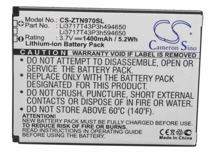 Высококачественная батарея Cameron Sino для Amazing: A2, для NET10: Savvy, Z750, Z750C, для SRF: StarAddict 2 Plus, для Virgin Mobile: N800
