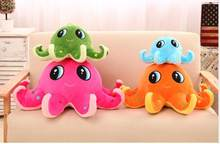 23cm Ocean Octopus Cute Cartoon Stuffed Animals Girl Kids Toys Birthday Gift Plush Toys for Children Girls Doll(China)