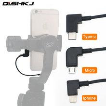 Карданный зарядный кабель для Lightning type C Micro-USB для Zhiyun Smooth 4 3 Q Feiyutech Vimble 2 Android samsung iPhone кабель
