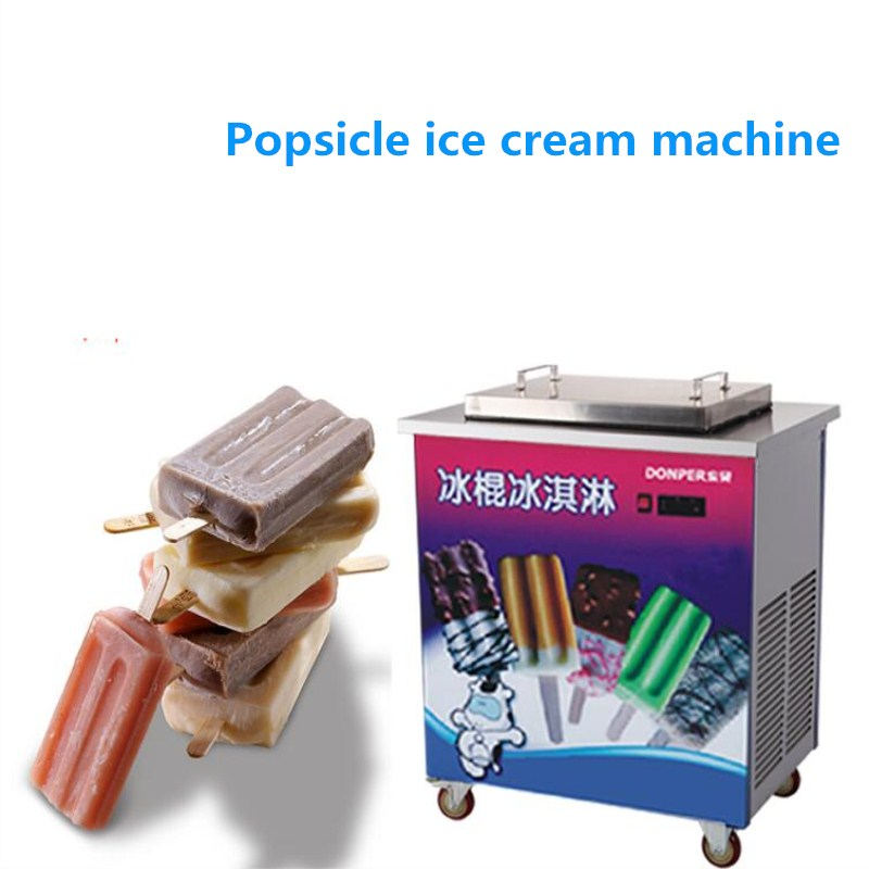 Commercial Popsicle machine,milk ice lolly-making machine,import compressor ice stick  ice cream machine edtid new high quality small commercial ice machine household ice machine tea milk shop