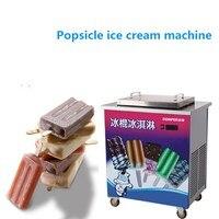 Ticari dondurma makinesi  süt buz lolly yapma makinesi  ithalat kompresör dondurma çubuğu dondurma makinesi|Dondurma makinesi|Ev Aletleri -