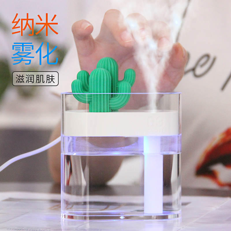 Cactus Humidifier Mini Usb Home Portable Car Car Use Air Conditioning Room Air Hydration Small Fog Mist Discharge night light humidifier mini small portable air hydration cute mini silent fog intelligent shutdown anti dry