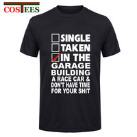 Single Taken In The Garage Building A Race Car Mens Movie T Shirts Men S Short