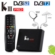 All in one Hybrid Android 6 0 With DVB T2 Terrestrial DVB S2 Satellite Receiver Smart