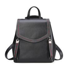 Simple beautiful sewing thread decorated women's backpack leather large capacity leather backpack women luxury brand bag women hd19368 restoring ancient belt decoration many pockets leather bag women large capacity leather backpack
