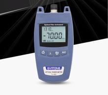 Verificador ótico do cabo da fibra de opm do medidor de potência de ftth e fonte do laser verificador da fibra do conector do sc/fc de 70dbm ~ + 10dbm