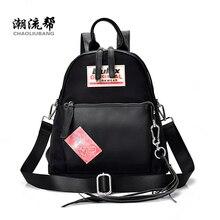 Небо фантазии PU нейлон моды классический черный прохладный Корейский стиль женщины рюкзак мода креста тела девушки небольшая дорожная сумка