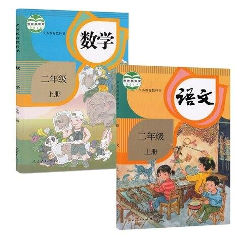 2 livros set alunos do ensino primario chines textbook chines mandarim e matematica tutorial livro