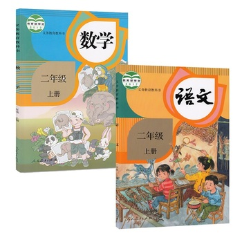 2Books/Set Chinese Primary Students Textbook Chinese Mandarin and Math  Tutorial Book Grade Two Volume 1