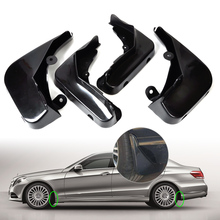 4pcs Mud Flaps Flap Splash Guards Mudguard For Mercedes Benz W212 E-Class Sedan 2009 2010 2011 2012