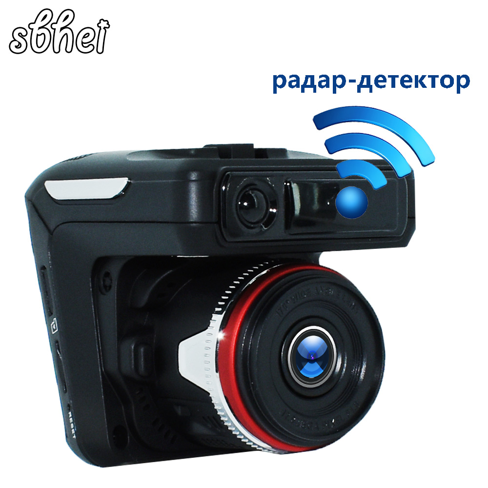 sbhei Car-detector 2017 best anti radar car for Russia 2.0 Car DVR Camera 1080P Speed cam anti radar detectors X/K/Ka/La/CT 2017 gps navigator car anti radar detector x k ka ultra k strelka 360 degree laser detection with russia language