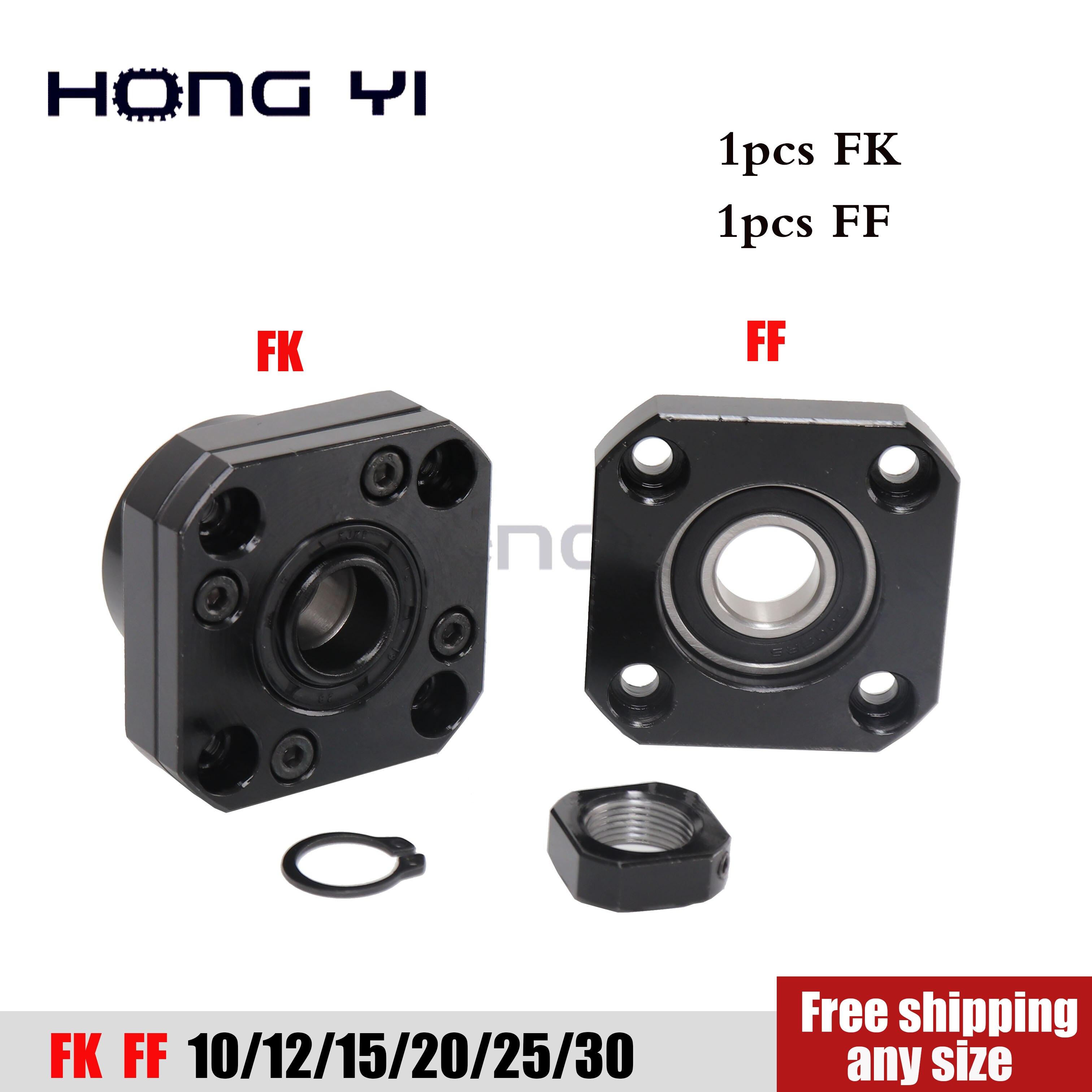 free shipping SFU2005 FK12 FF12 Screw Support Ball Screw End Support for CNC parts for RM1204 SFU1605 FK10 FK15 FK20 FF12