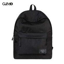 Ou Mo brand Solid Boys/Girls child High capacity Schoolbag laptop computer anti theft backpack feminina Women Bag man