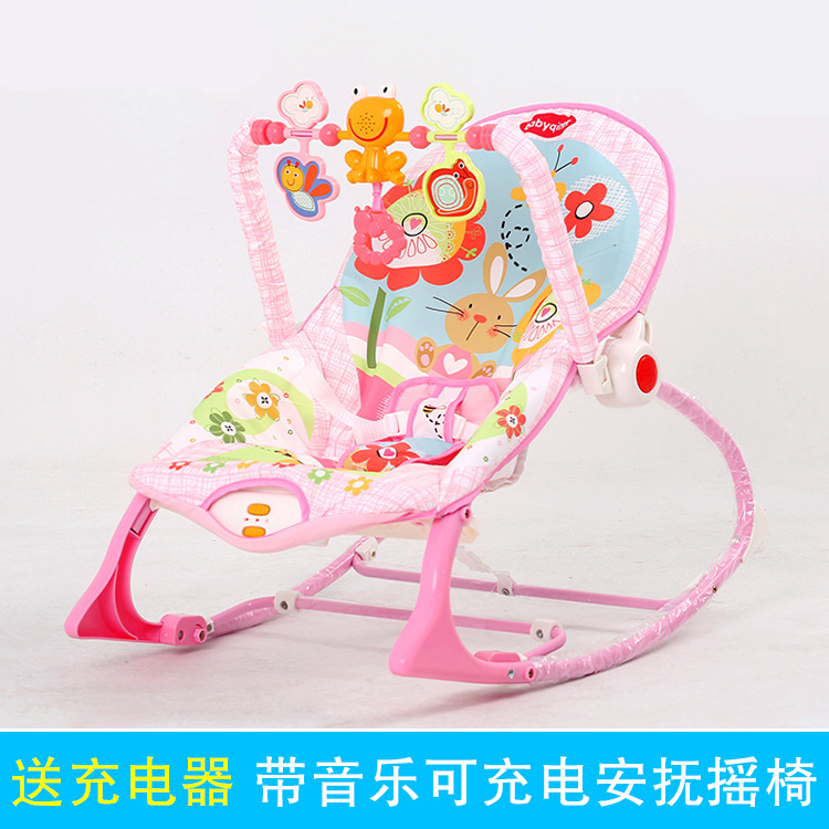 pink toddler rocking chair covers big w free shipping electric baby swing rocker vibrating bouncer in bouncers jumpers swings from mother kids on