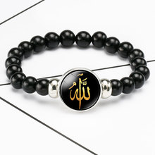 Bohemian Beads Allah Bracelet Men Women Handmade Vintage Classic Bracelet Allah Time Gem Beaded Jewelry Gift