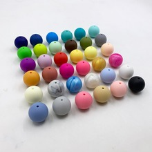 Free Shipping 15mm 10pc Silicone Beads Food Grade Silicone Baby Teething