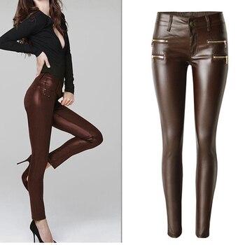 Pantalones elásticos de tubo de cintura baja marrones de mujer a la moda, pantalones sexis de cuero de imitación con recubrimiento ajustado de talla grande