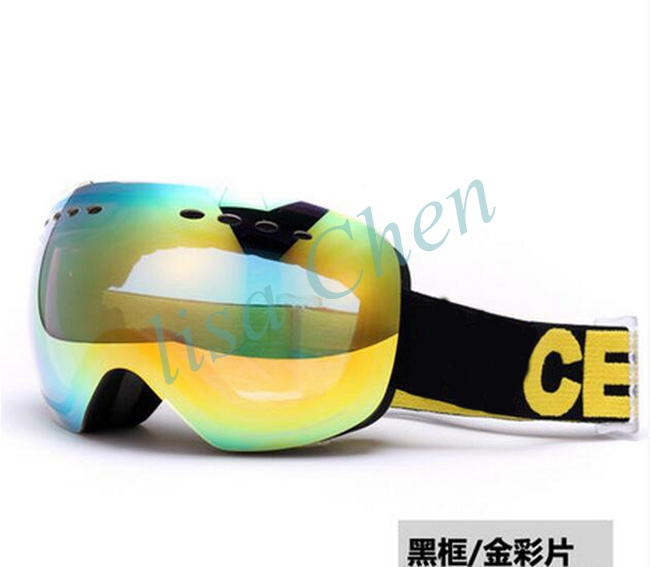 Cool Snowboard Goggles