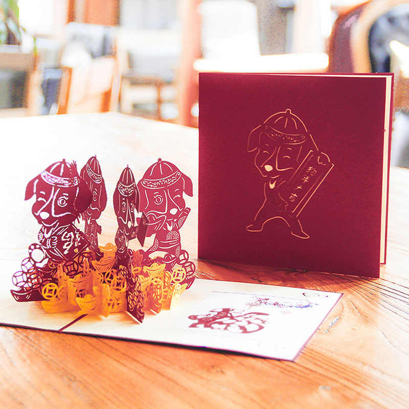 3D Handmade Chinese Zodiac Dog New Year Bless Rich Paper Invitation  Greeting Cards PostCard Overseas Chinese Creative Gift