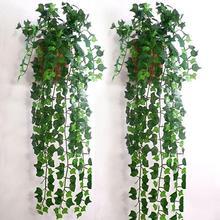 2,5 м искусственный Плющ зеленый лист растения-гирлянды искусственная Виноградная лоза Листва Цветы домашний декор пластик искусственный цветок гирлянда из ротанга