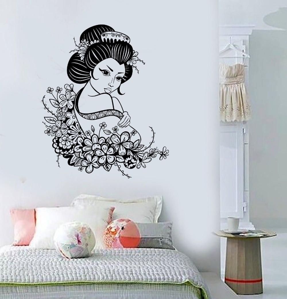 Geisha Japan Japanese Flowers Asian Art Decor Wall