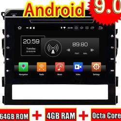 Topnavi 4 ядра Android 8,1 Автомобильный мультимедийный плеер для Toyota Land Cruiser 2016 авто радио gps навигации аудио стерео Bluetooth