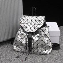 Frauen Mode Rucksäcke Geometrische Mosaik Laser Lingge Würfel Taschen Marke Designer Hohe qualität Rucksäcke Bolsas diamantgitter Tasche