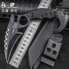 HX OUTDOOR tiger PAWS D2 steel tactical high hardness straight knife self-defense wild survival knife cutting tool outdoor knife