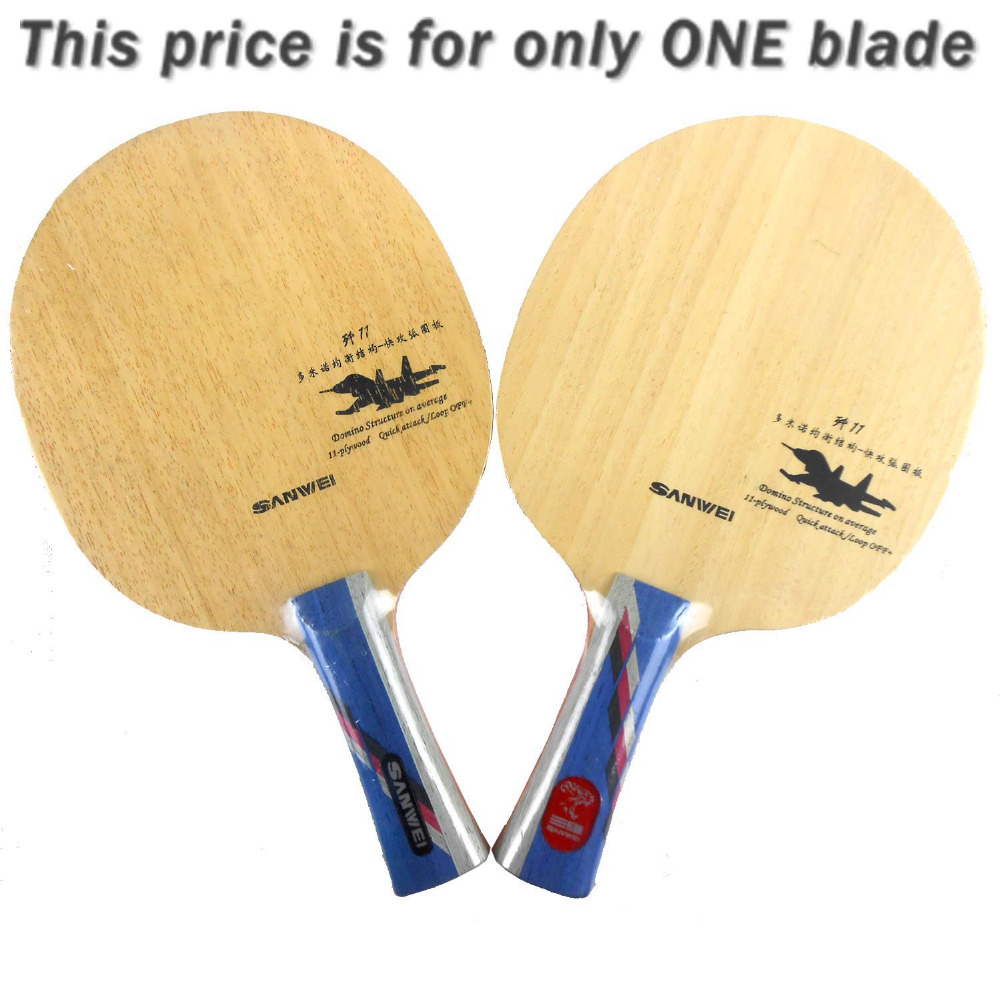 Sanwei J-11 J11 J 11 Table  Tennis Blade for PingPong Racket 2015 Factory At a loss Direct Selling Genuine stiga celero wood ce table tennis blade for pingpong racket